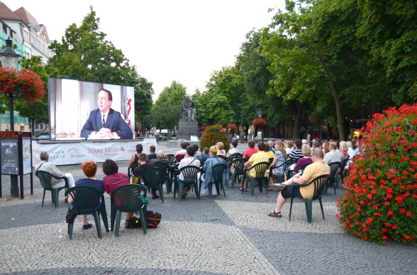 Площа Гвездослава, Братислава, Словаччина.