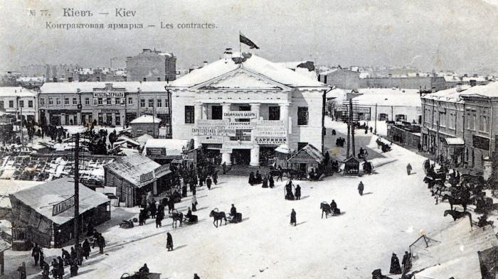 1910 / «Нова Контрактова»