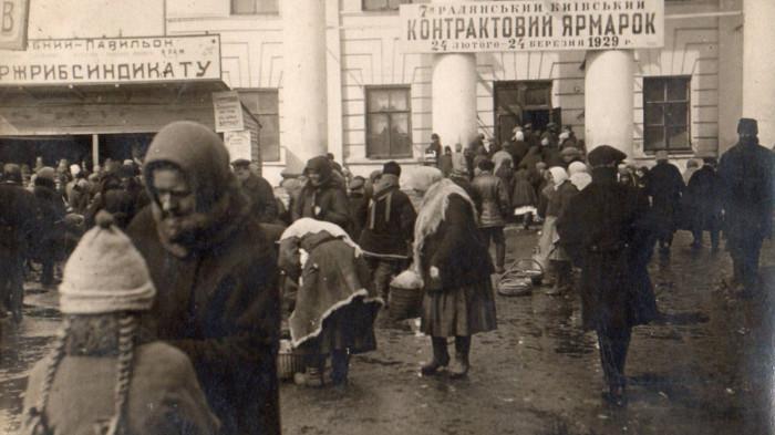1916 / «Нова Контрактова»