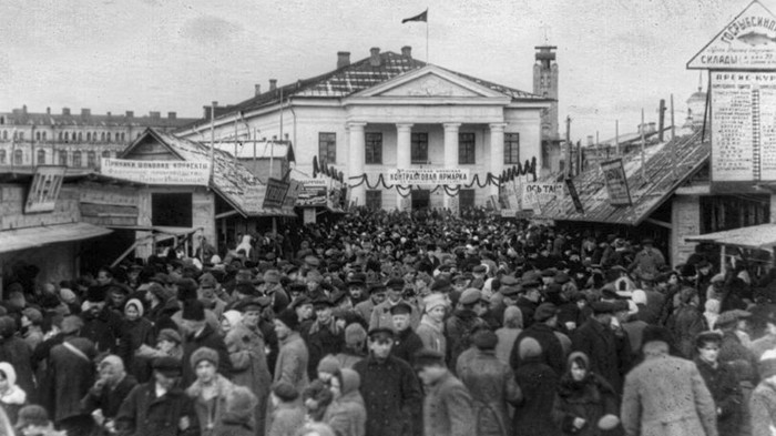 1929 / «Нова Контрактова»