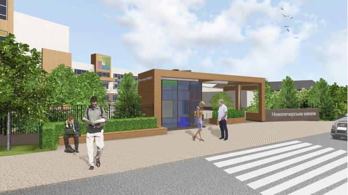 Спільно з архітекторами розробили вхідну групу школи та стелу / Новопечерська школа