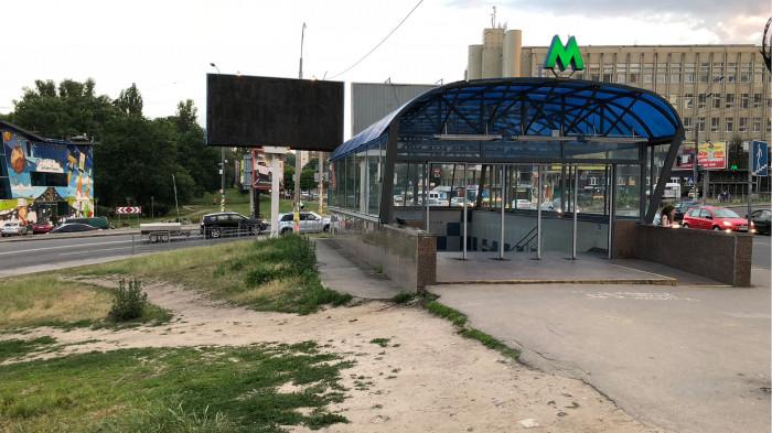 / Сквер на Голосіївській площі