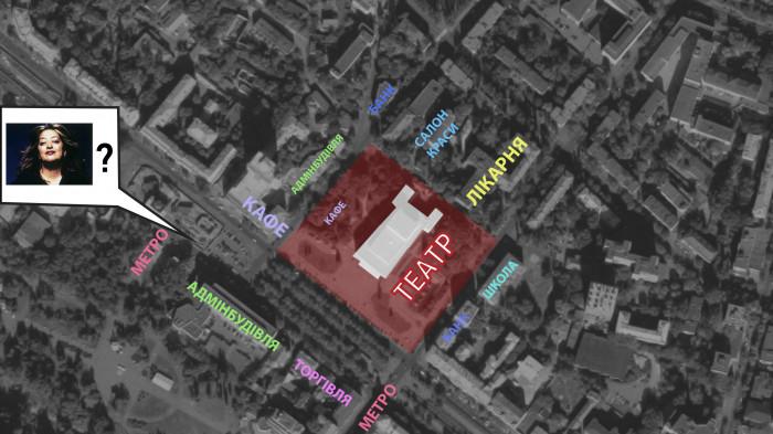 Когнітивна мапа / Театральна площа