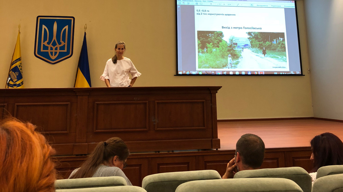 Презентація проекту в Голосіївській РДА / Holosiivsky Square