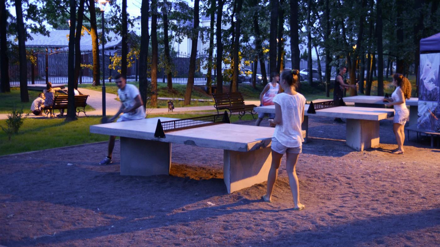 / 'Prague' Park
