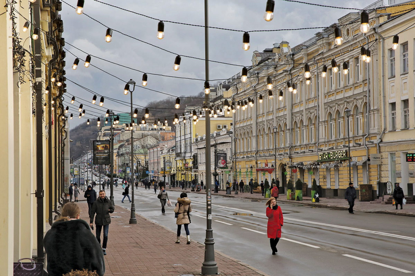 Kyiv's Sahaydachnoho Street is a historic gem for many of its residents and tourists.