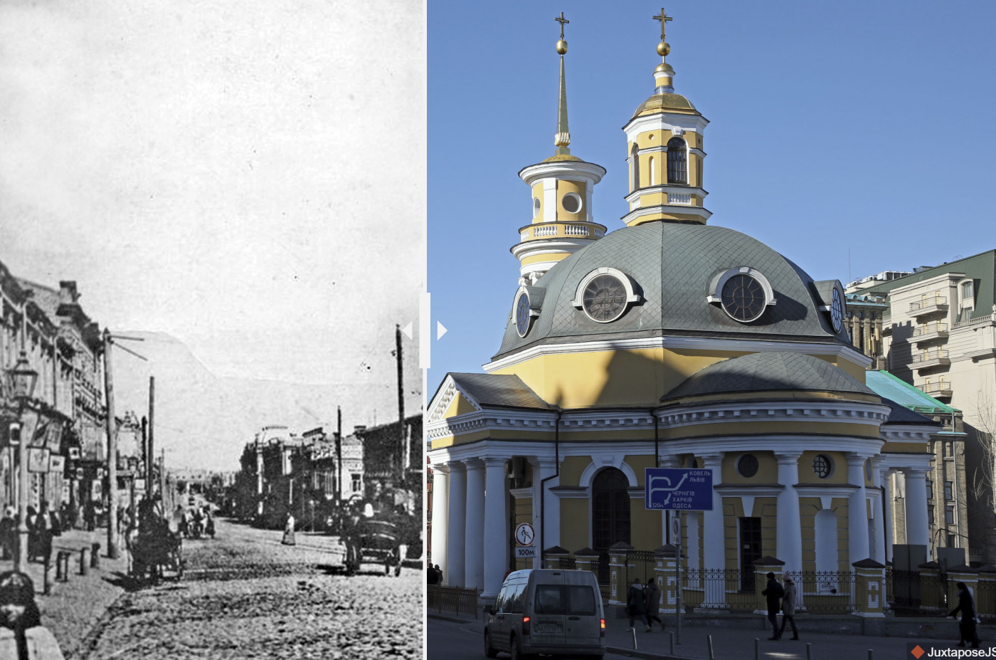 View of Sahaydachnoho street from Poshtova Ploshcha with the landmark Nativity church as photographed in the beginning of the 20th and 21st centuries.