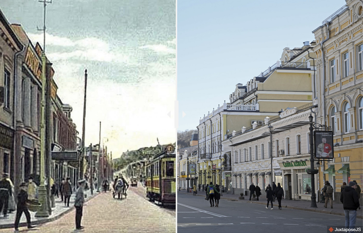 View of Sahaydachnoho street from Borysohlibska street as photographed in the beginning of the 20th and 21st centuries