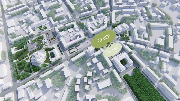 Swap! Міняємо площу і сквер місцями / Концепція реконструкції майданів Соборний та Перемоги