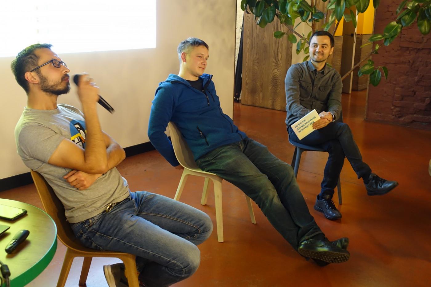 Олексій Бокоч, Станіслав Дьомін та Максим Коцюба на дискусії Простору ландшафтної архітектури