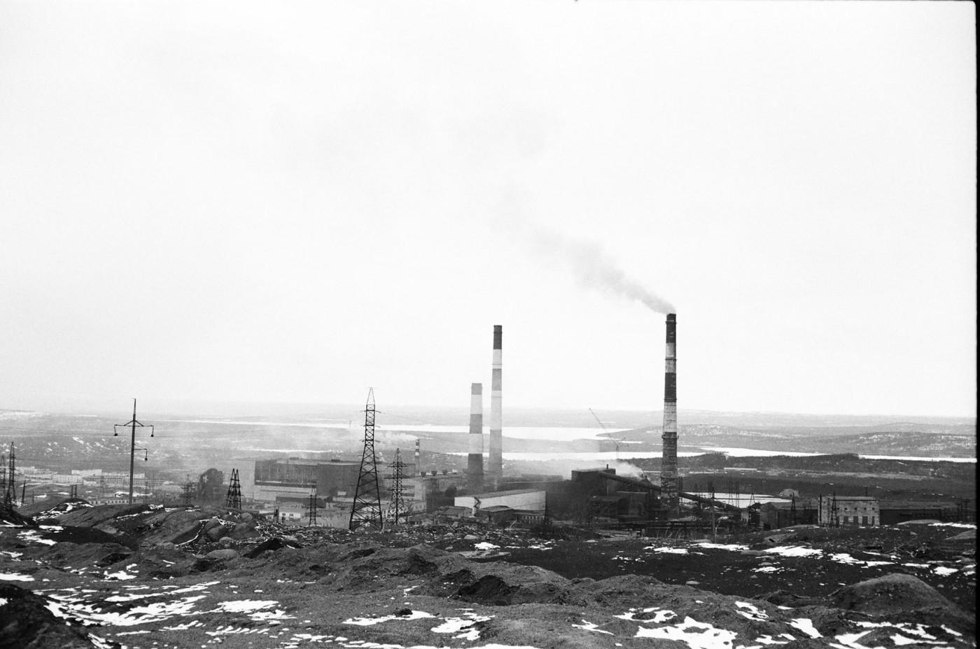 Панорамне фото Нікелю